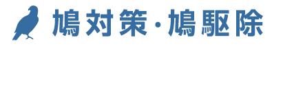 プロテクト株式会社